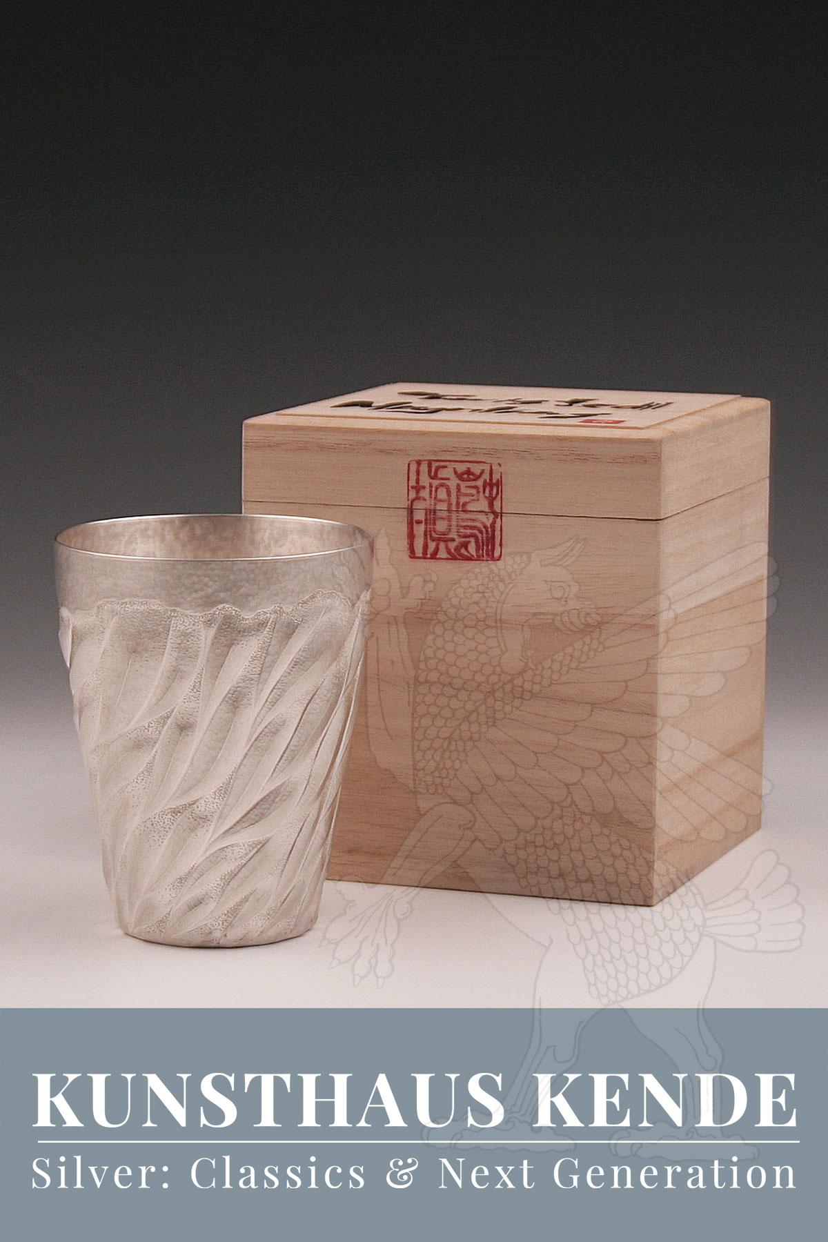 Modernes Silber Silber Antiquitäten Becher Britannia Silver Hiroshi Suzuki Ankauf